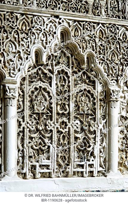 Patio de las Munecas, Alcazar, Seville, Andalusia, Spain, Europe