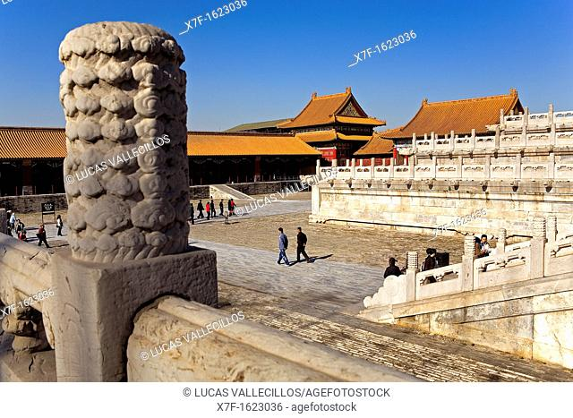 Zhonghe Hall in Forbidden City,Beijing, China