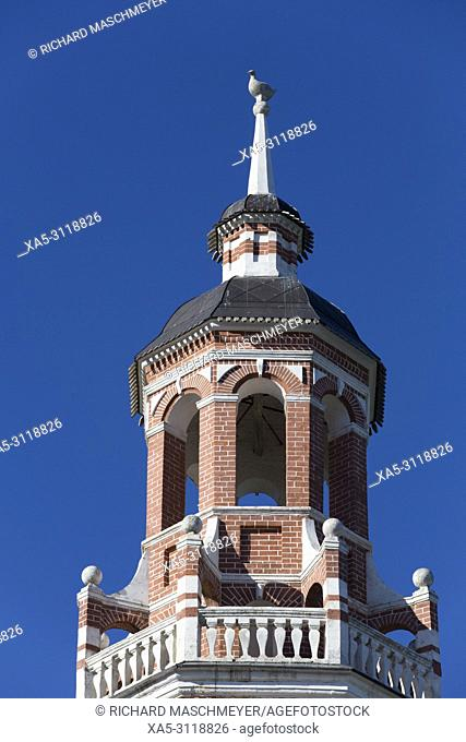 Duck Tower, The Holy Trinity Saint Serguis Lavra, UNESCO World Heritage Site, Sergiev Posad, Golden Ring, Russia