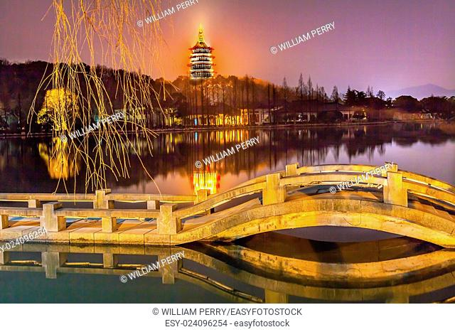 Old Chinese Leifeng Pagoda Bridge Garden West Lake Hangzhou Reflection Zhejiang China