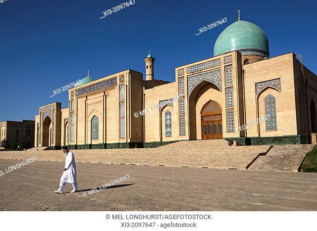 Hazrati Imom Mosque, Hazrati Imom Complex, Hazrati Imom Square, Tashkent, Uzbekistan