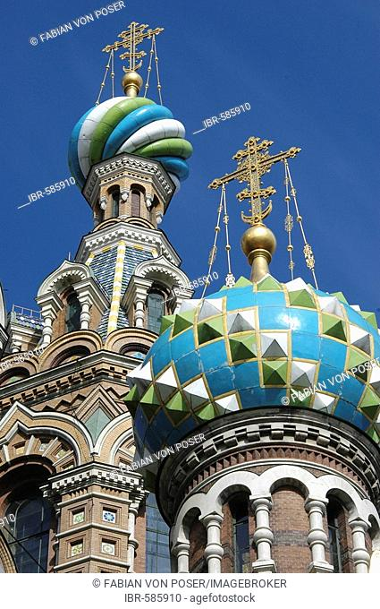 Colourful domes of Spas na Krovj church, St. Petersburg, Russia
