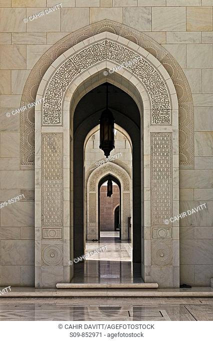 Architectural detail of one arch in the collonade adjacent to the female prayer hall of the Sultan Qaboos Grand Mosque, Ghubrah, Muscat, Oman