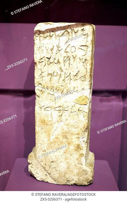 Phoenician inscription on a limestone stele - National Museum of Archaeology - Valletta, Malta
