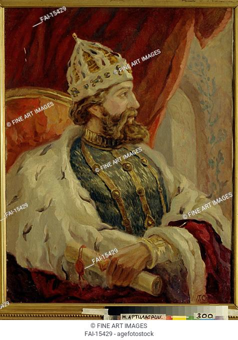 Tsar Ivan III of Russia. Sergeyev, P. G. (20th century). Oil on canvas. Soviet Art. 1945. State Central Artillery Museum, St. Petersburg. 87x67