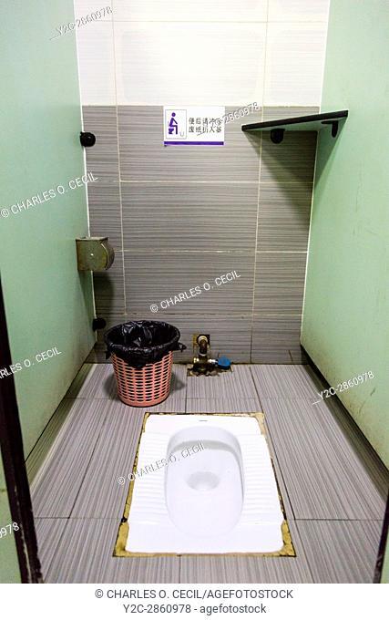 Guizhou Province, China. Men's Restroom