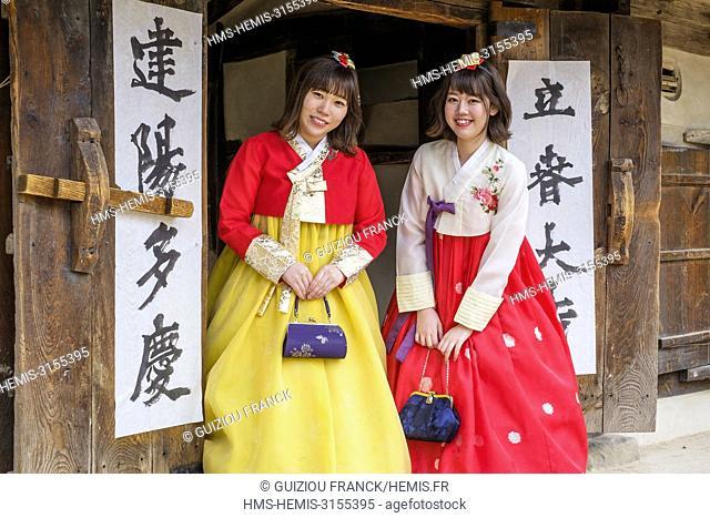 South Korea, Seoul, Jongno-gu district, National Folk Museum, visit with traditional dress