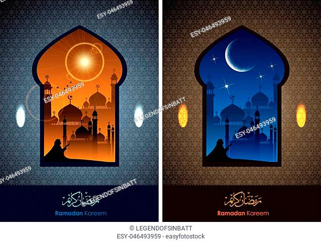 Ramadan greetings in Arabic script. An Islamic greeting card for holy month of Ramadan Kareem. Vector and Illustration, EPS 10