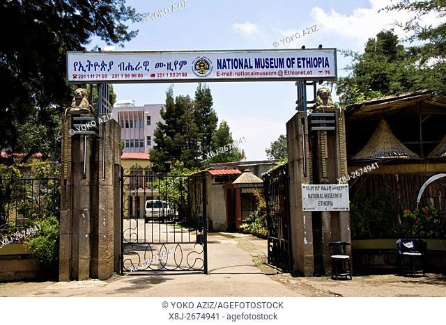 National Archaeological Museum, Addis Ababa, Ethiopia
