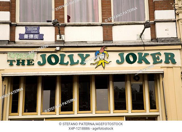 Jolly Joker Coffeeshop, Amsterdam, Netherlands