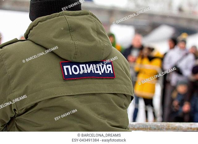Russian police - emblem on the back OMON during Christ's baptism holiday, close up