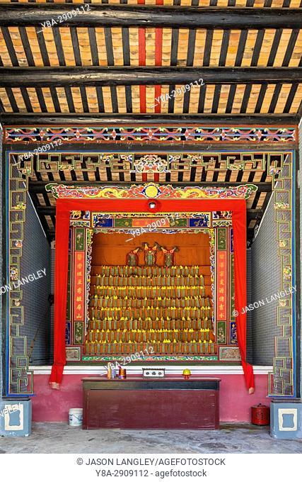 Altar in Yu Kiu Ancestral Hall at Ping Shan Heritage Trail, Yuen Long District, New Territories, Hong Kong, China