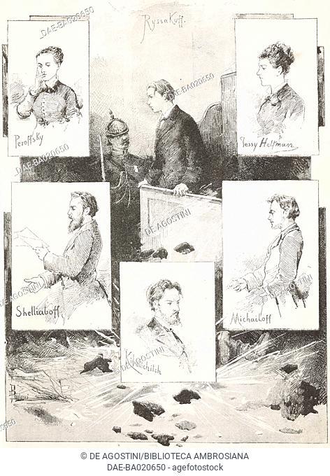 Trial for the murder of Tsar Alexander II: Rysakov, Sophia Lvovna Perovskaya, Gesya Gelfman, Zeljabov, Mikhailov, Kibal'cic; Russia