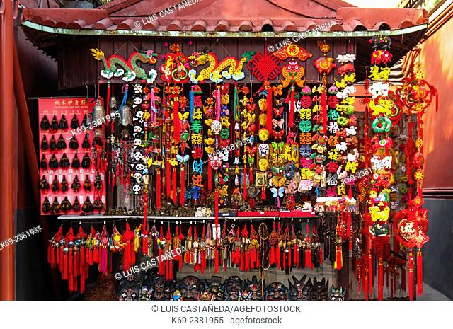 Souvenirs. YongHeGong Lamasery. Beijing. China