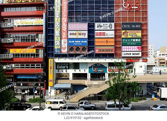 Sendai, Tohoku region, Honshu island, Japan