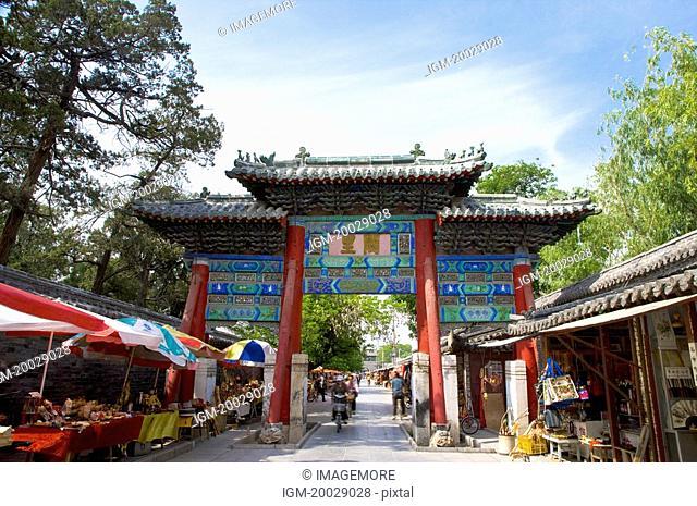Asia, China, Shandong, Qufu
