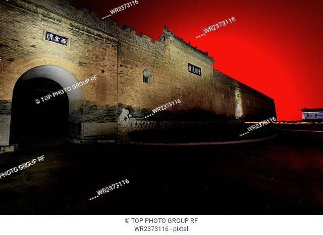 Dali County Weinan City Shaanxi Province China