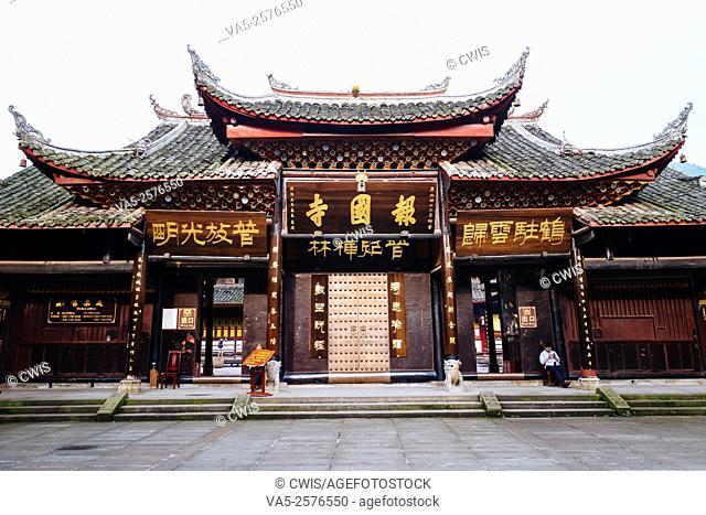 Emei Mountain, Sichuan province, China - The Baoguo Monastery