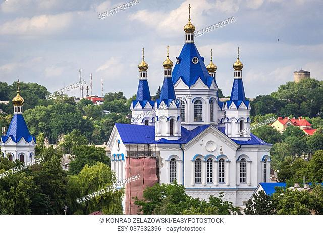Saint George Cathedral in Kamianets-Podilskyi city in Khmelnytskyi Oblast of western Ukraine