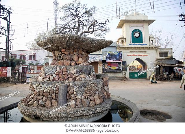 Nagar palika municipal corporation, mathura, uttar pradesh, india, asia