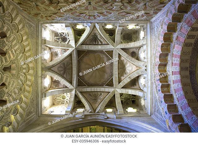 Dome above the Villaviciosa chapel of the Great Mosque, Cordoba, Andalusia, Spain