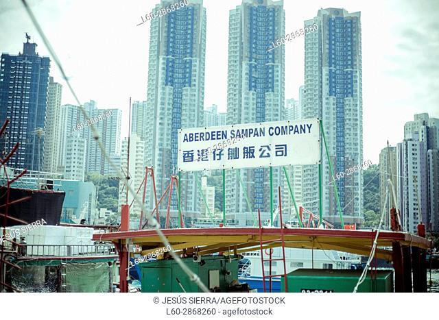 Harbour in Aberdeen, Hong Kong, China, Asia