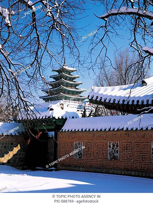 The National Folk Museum Of Korea,Gyeongbokgung Palace,Jongno-gu,Seoul,Korea