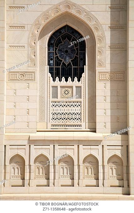 Oman, Muscat, Ghala, Sultan Qaboos Grand Mosque