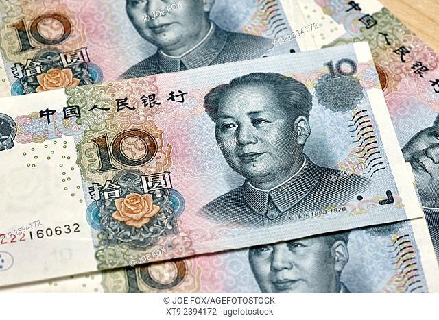 chairman mao zedong on the chinese yuan renminbi currency