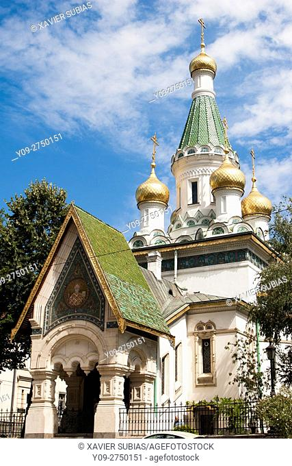 The Russian Church of St Nicholas the Miracle-Maker, Sofia, Bulgaria