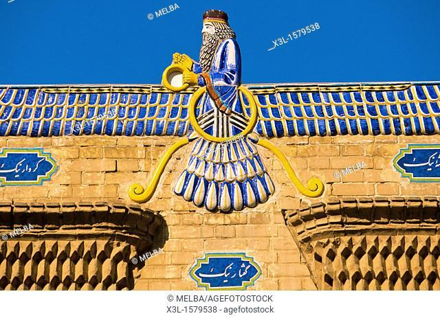 Ahura Mazda, Zoroastrian temple  Yadz  Iran