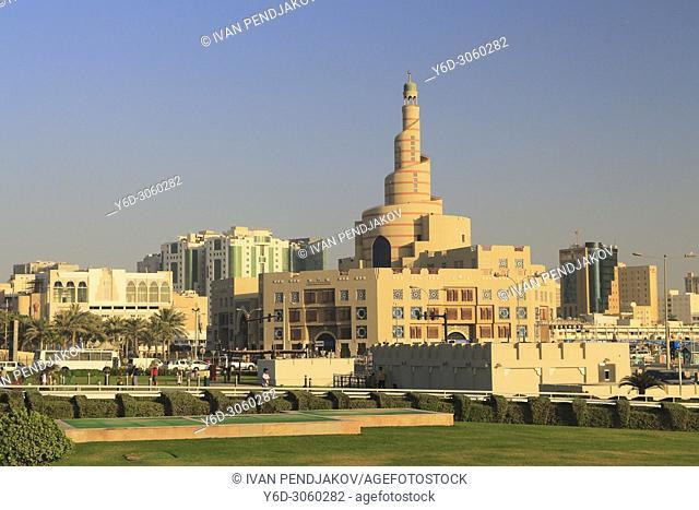 Qatar Islamic Centre, Doha, Qatar