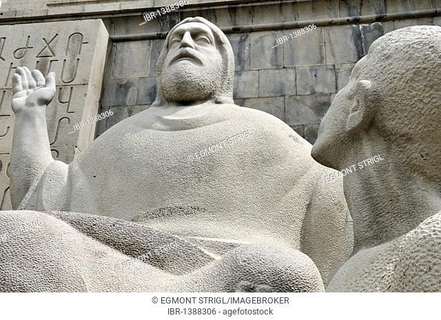 Stone sculpture, monument in front of Matenadaran Museum, Yerevan, Jerewan, Armenia, Asia
