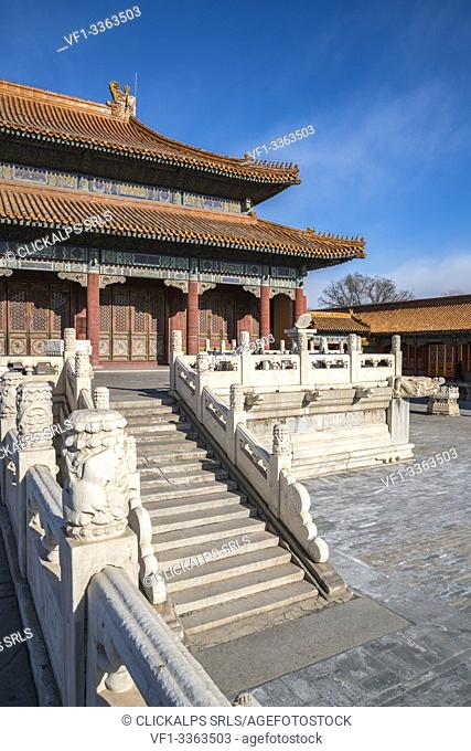 Hall of Imperial Supremacy in the Forbidden City. Beijing, People's Republic of China