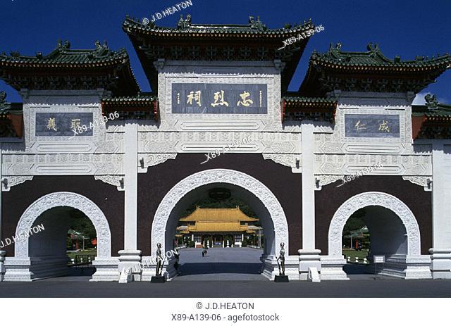 Taipei, Martyrs Shrine, Taiwan