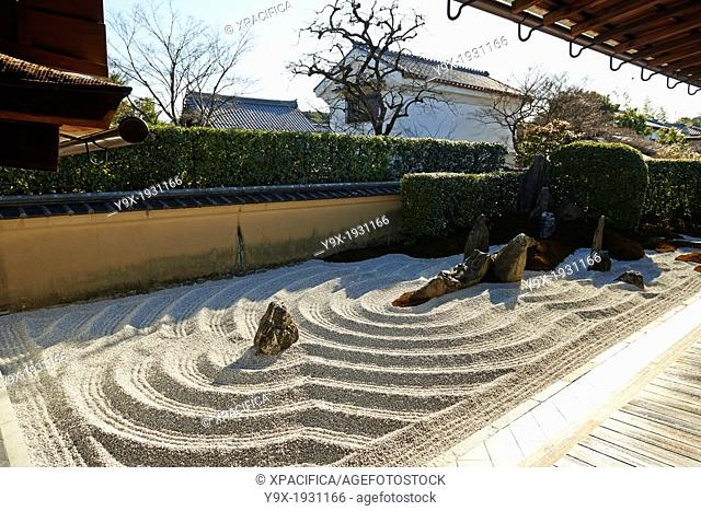 The Garden of Solitary Sitting at the Zuiho-in, a sub-temple of the Daitokuji Monastery in Kyoto Japan