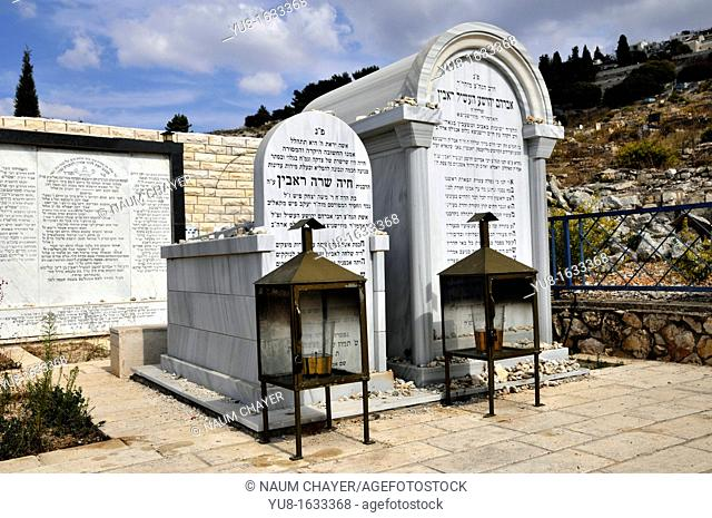Two tombstones in new part of Safed Jewish Cemetery, Galilee, Israel,Asia, Middle EastGalilee, Israel,Asia, Middle East