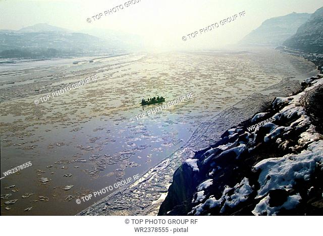 the Yellow River ferry