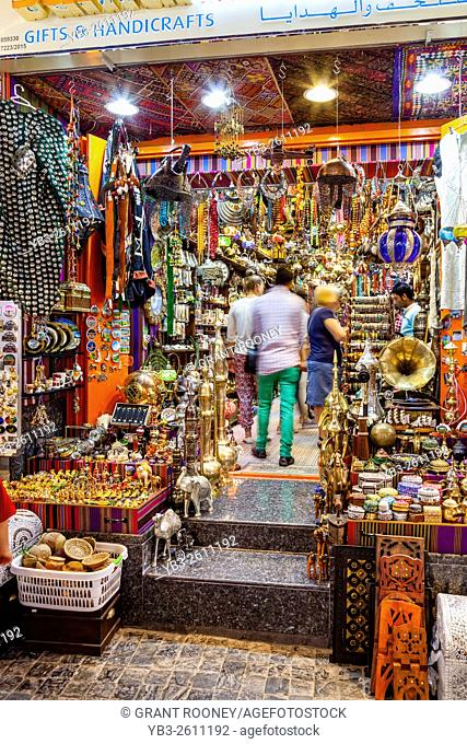 Colourful Shops In The Muttrah Souk (Al Dhalam), Muttrah, Muscat, Sultanate Of Oman