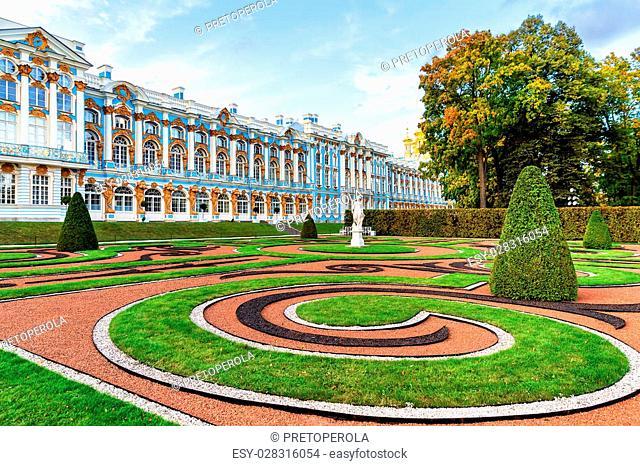 Garden in Catherine's palace in Tsarkoie Selo (Pushkin), Russia