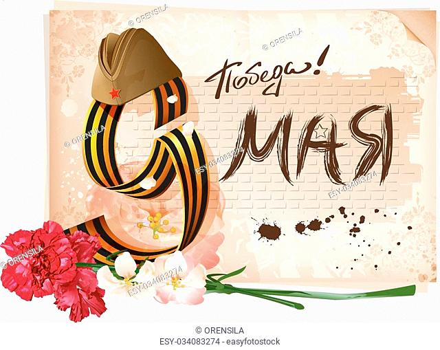 Russian May 9 Victory Day. Retro soldier field cap and carnation bouquet. Russian lettering text for template greeting card