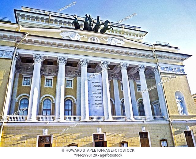 Alexandrinsky Theatre. Ostrovskogo Square, 6, St. Petersburg, Russia. This is the oldest national theatre in Russia. Established August, 30 1756