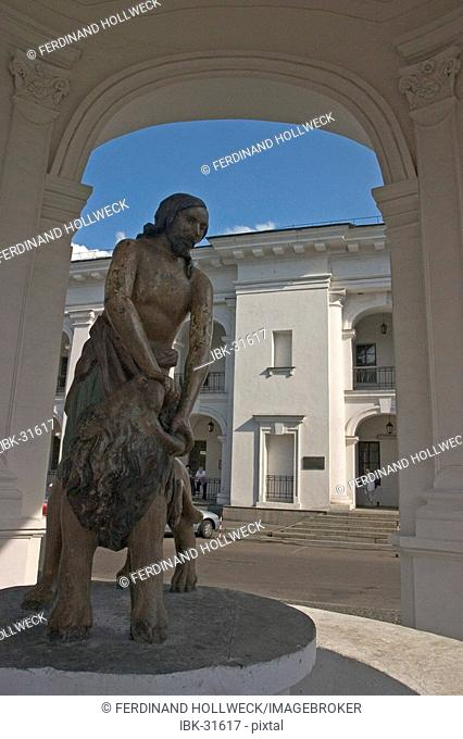 Ukraine Kiev district Podil Kontraktova Place oldest place of town the water fountain Samson and figur of Samson and water pumpinghouse from 1749 in background...