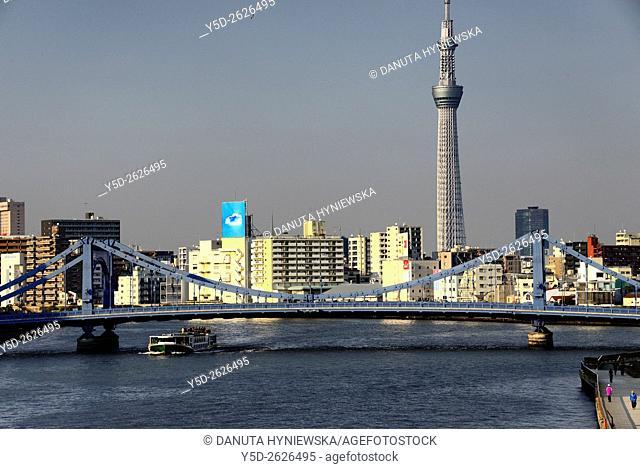 Water tram under Kiyosu bridge, after the Great Kanto Earthquake (1923) bridge was built in 1928, design was based on Germany's Koln's bridge, Sumida river
