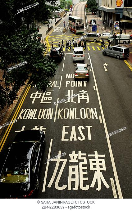 Writen directions in a highway, Hong Kong, China, East Asia