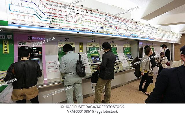 Japan, Tokyo City, Shinjuku District, Shinjuku Station ,westside tickets dispenser