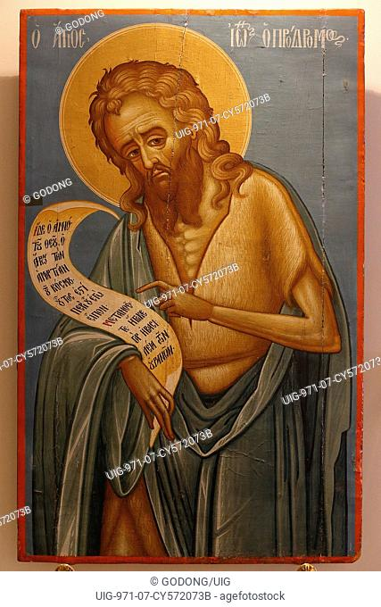 Icon in Pedoulas Byzantine museum : Saint John the Baptist (19th century)