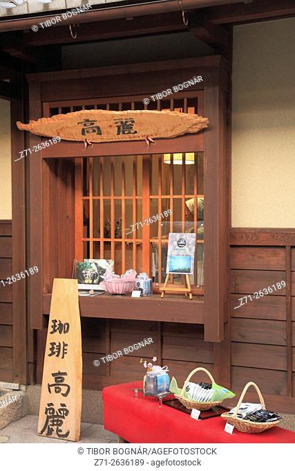 Japan; Kyoto; Higashiyama, street scene, shop window,