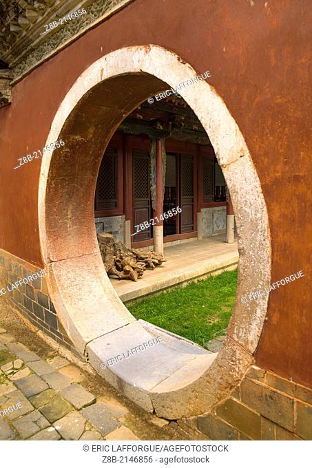 Circular Doorway At Confucius Temple Of Jianshui, Yunnan Province, China