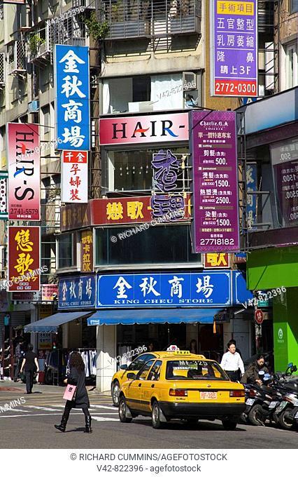 DoAn Road, Taipei, Taiwan Island, Republic of China, Asia